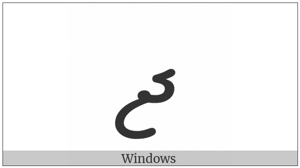 Thaana Letter Javiyani on various operating systems