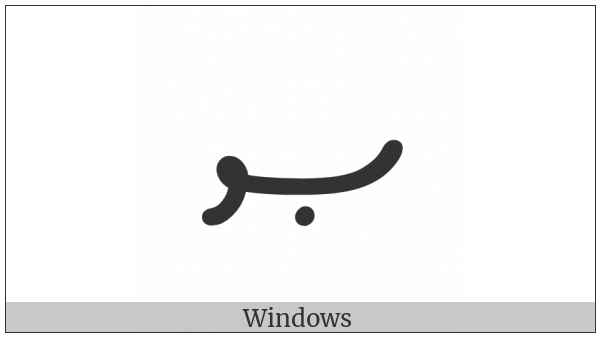 Thaana Letter Saadhu on various operating systems
