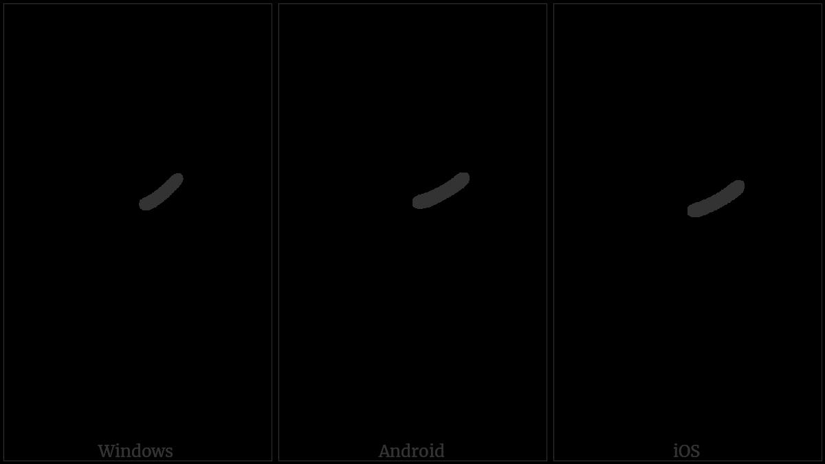 THAANA ABAFILI utf-8 character