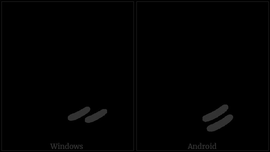 Thaana Eebeefili on various operating systems