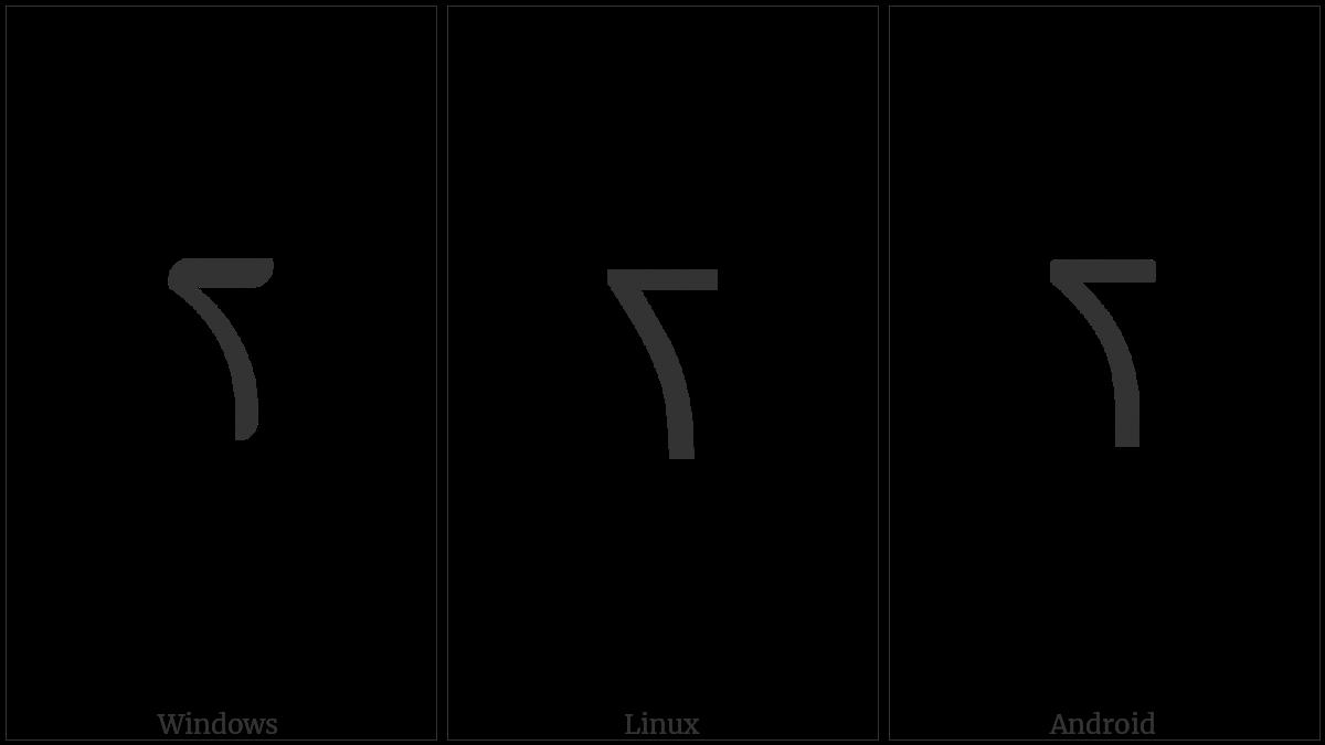 NKO LETTER JA utf-8 character