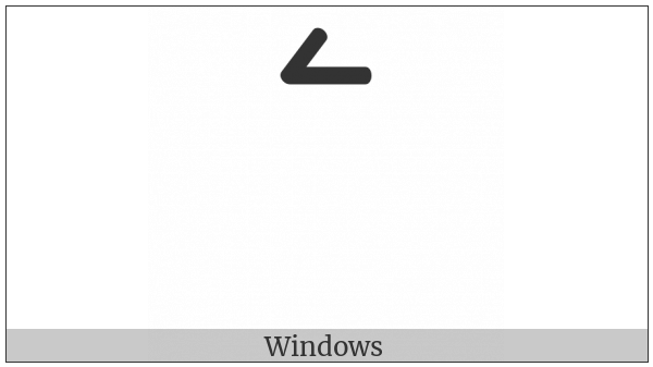Nko Combining Long Rising Tone on various operating systems