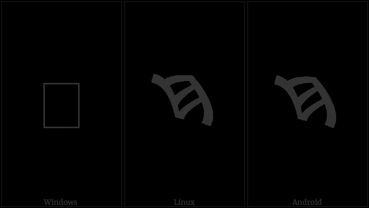 SAMARITAN LETTER IT utf-8 character