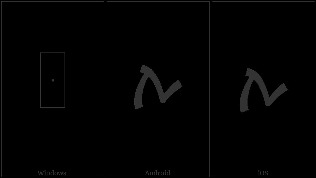 SAMARITAN LETTER TAAF utf-8 character