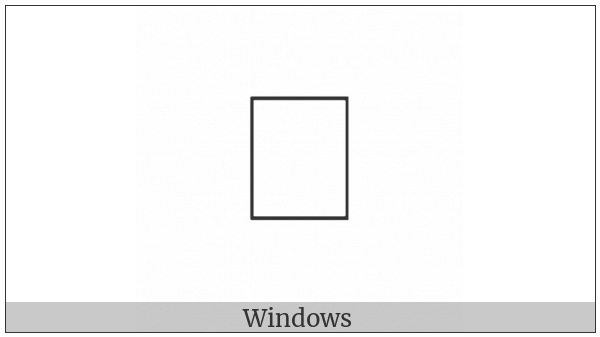 Samaritan Punctuation Melodic Qitsa on various operating systems