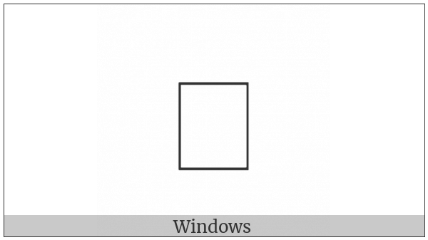 Samaritan Punctuation Turu on various operating systems