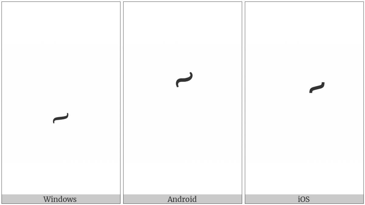 Arabic Curly Fatha on various operating systems