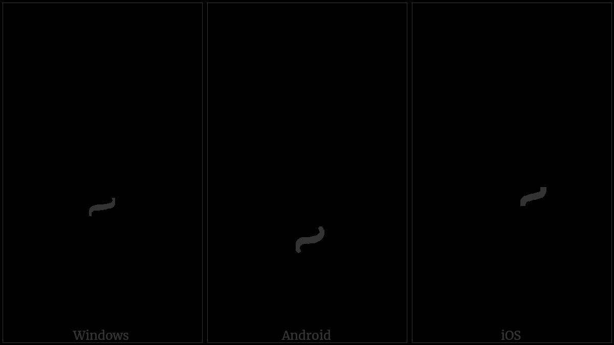 ARABIC CURLY KASRA utf-8 character