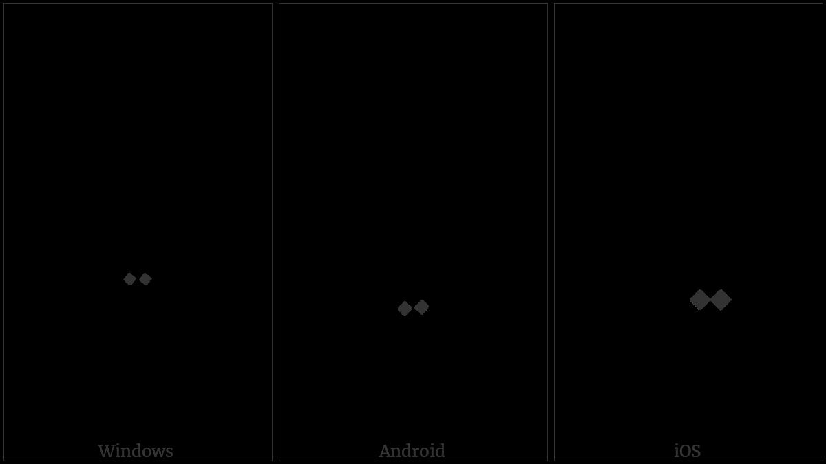 ARABIC TONE TWO DOTS BELOW utf-8 character