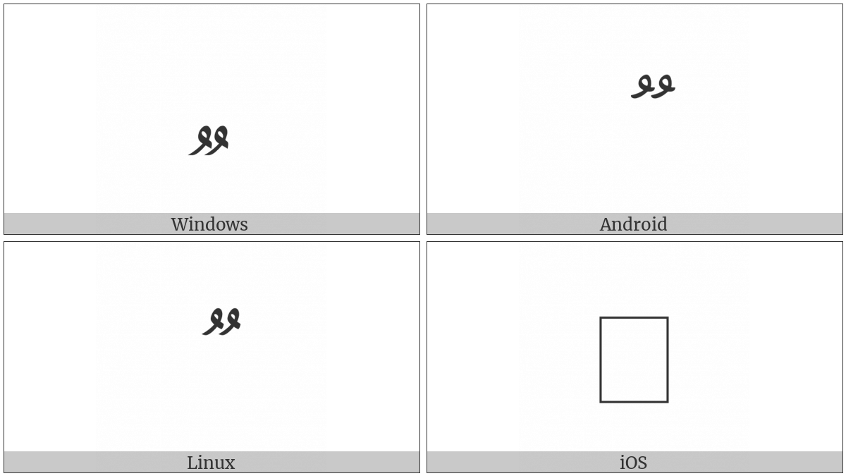 Arabic Open Dammatan on various operating systems