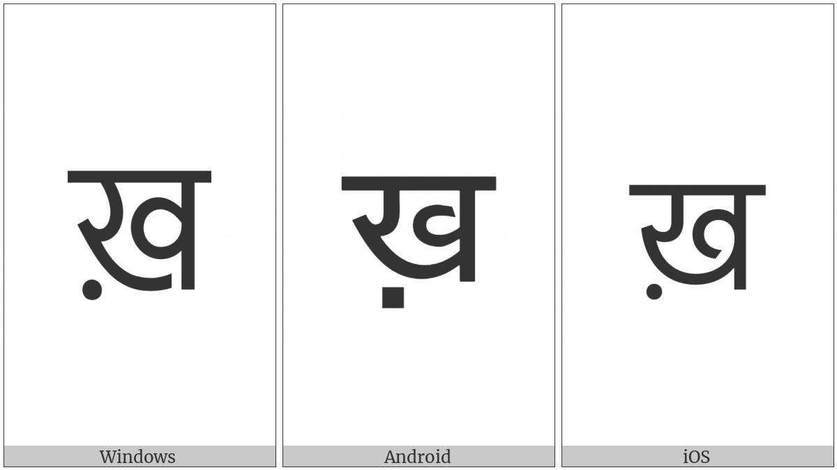Devanagari Letter Khha on various operating systems