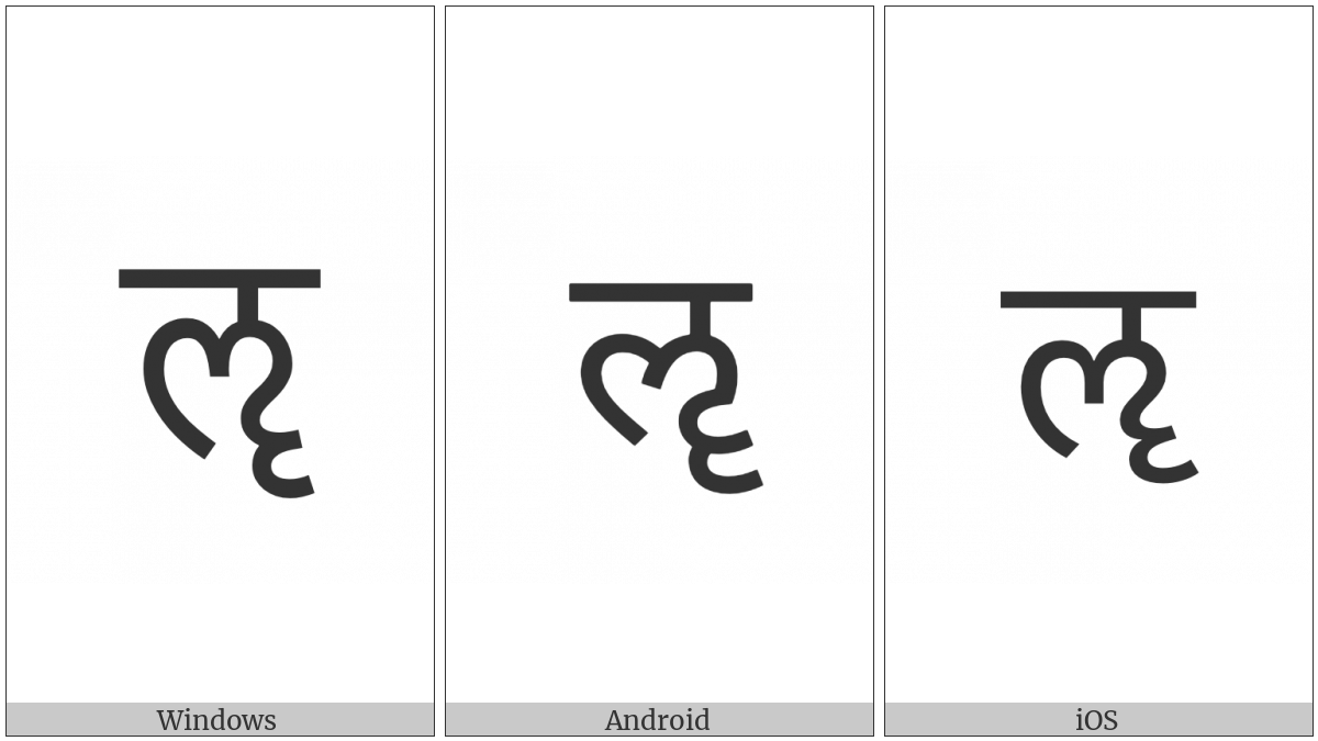 Devanagari Letter Vocalic Ll on various operating systems