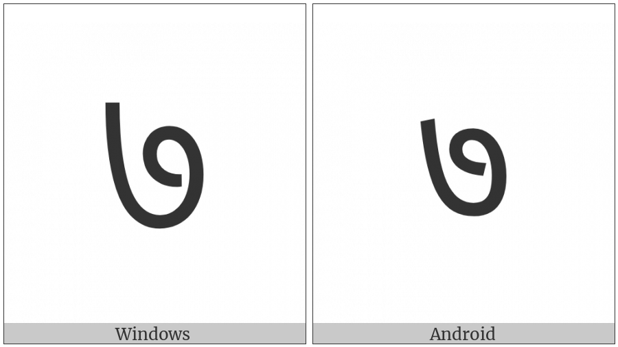 Devanagari Digit Seven on various operating systems