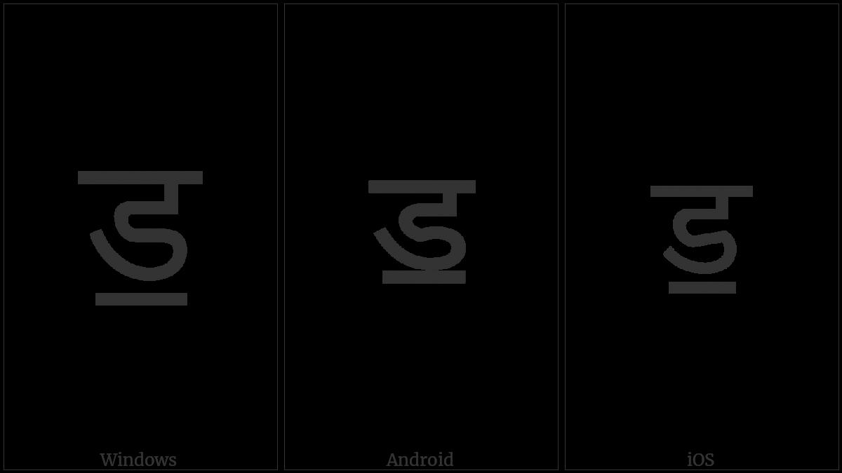 Devanagari Letter Ddda on various operating systems