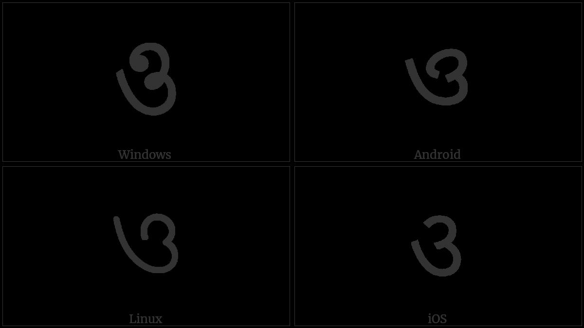 BENGALI LETTER O utf-8 character