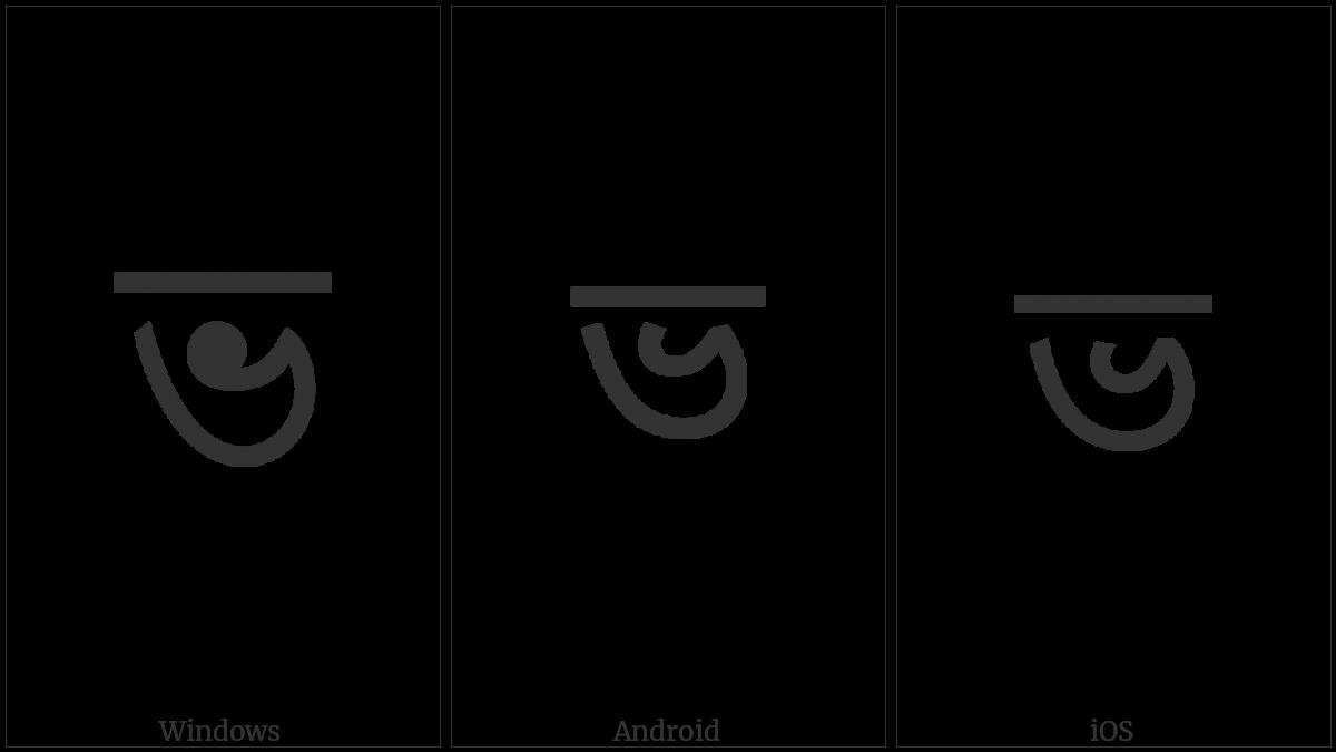 BENGALI LETTER BHA utf-8 character