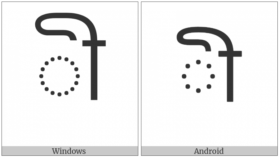 Bengali Vowel Sign Ii on various operating systems