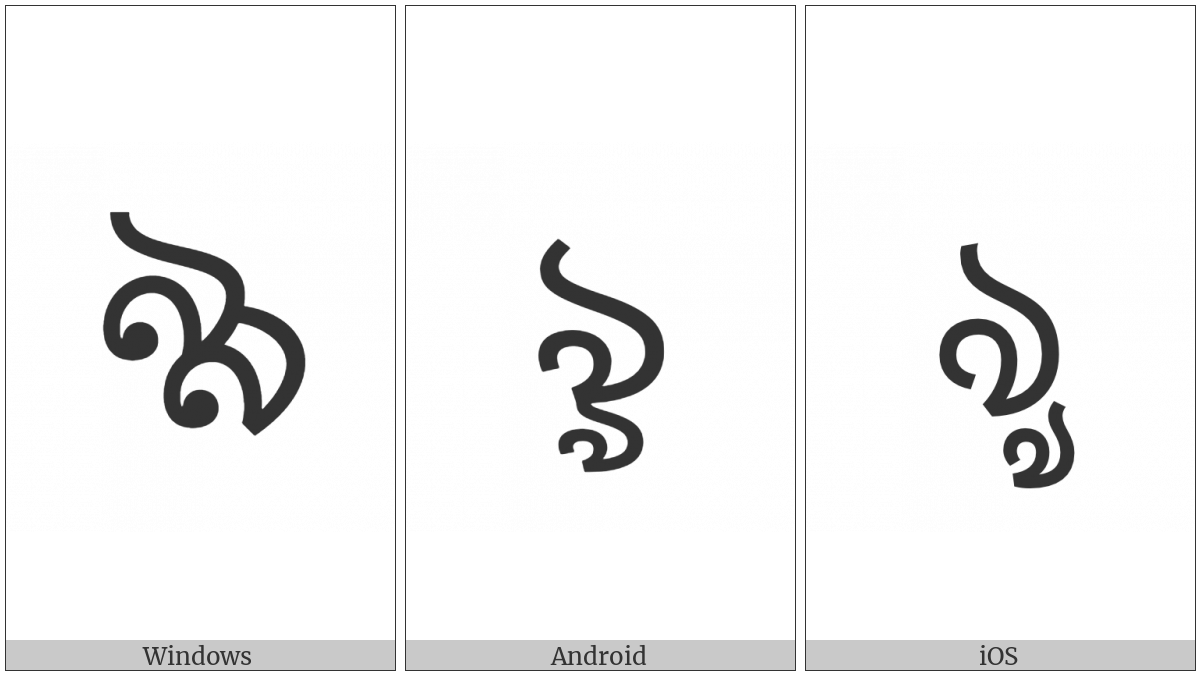 Bengali Letter Vocalic Ll on various operating systems
