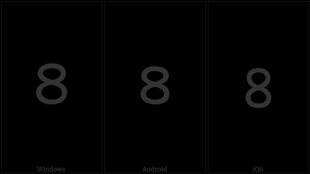 BENGALI DIGIT FOUR utf-8 character
