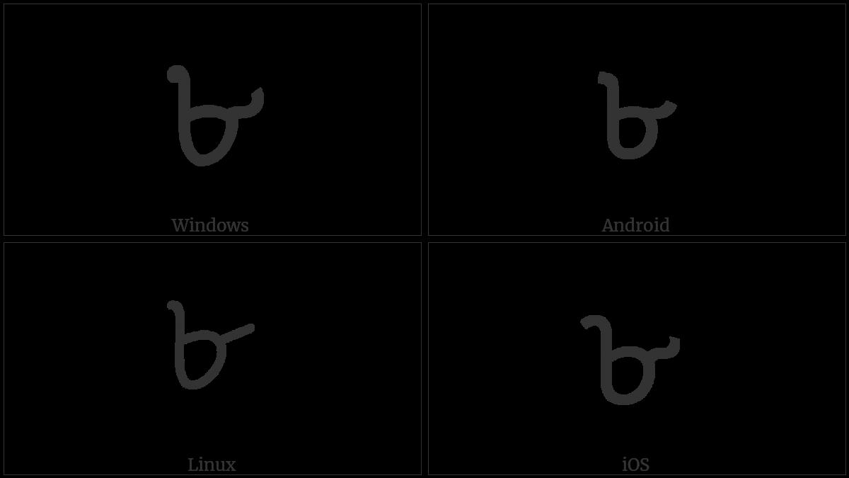 BENGALI DIGIT EIGHT utf-8 character