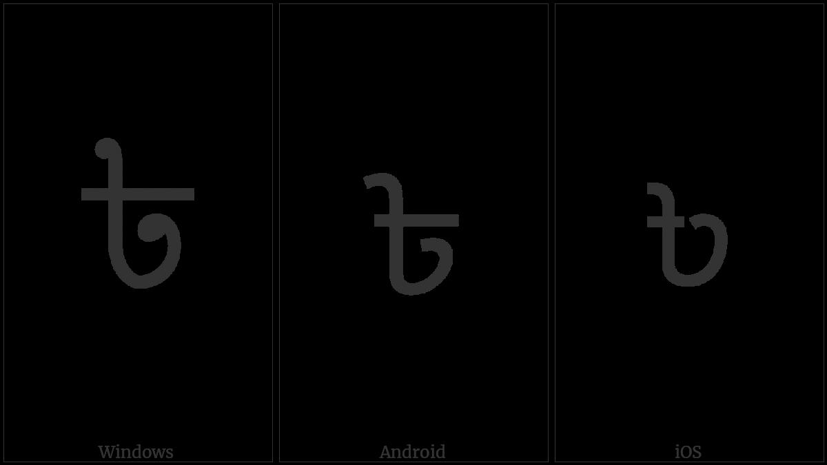BENGALI RUPEE SIGN utf-8 character