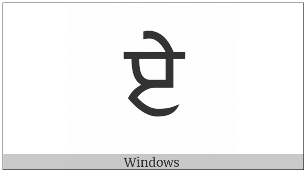 Gurmukhi Letter Ee on various operating systems