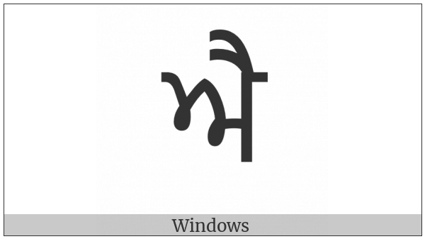 Gurmukhi Letter Ai on various operating systems