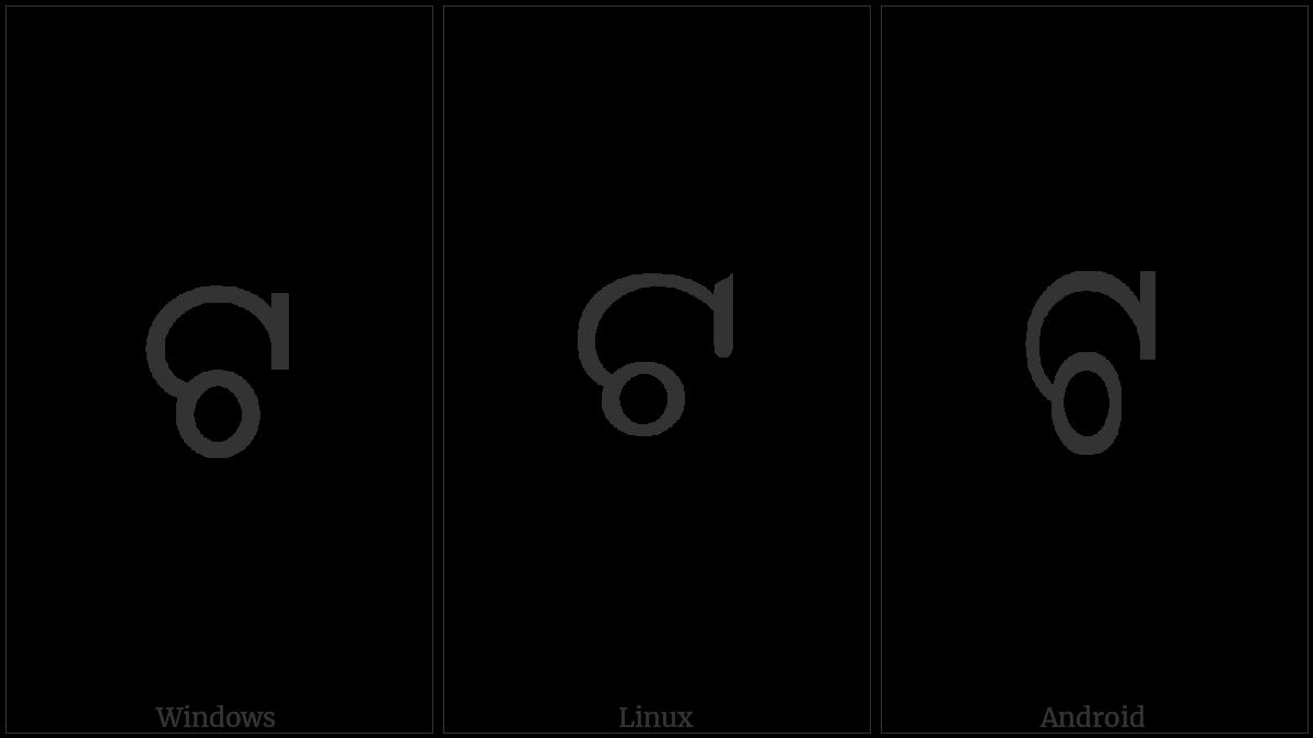 ORIYA LETTER TTA utf-8 character