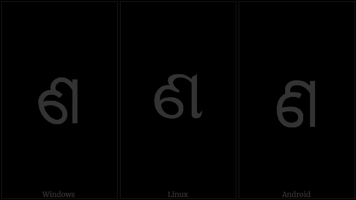 ORIYA LETTER NNA utf-8 character