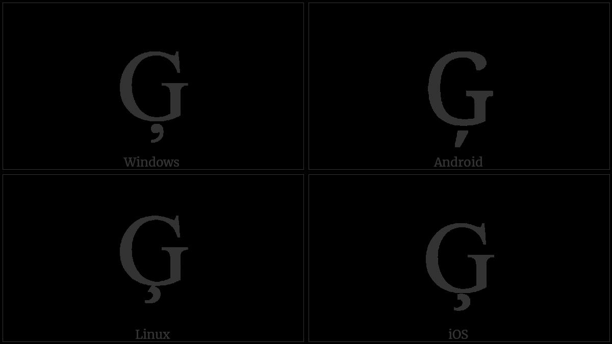 LATIN CAPITAL LETTER G WITH CEDILLA utf-8 character