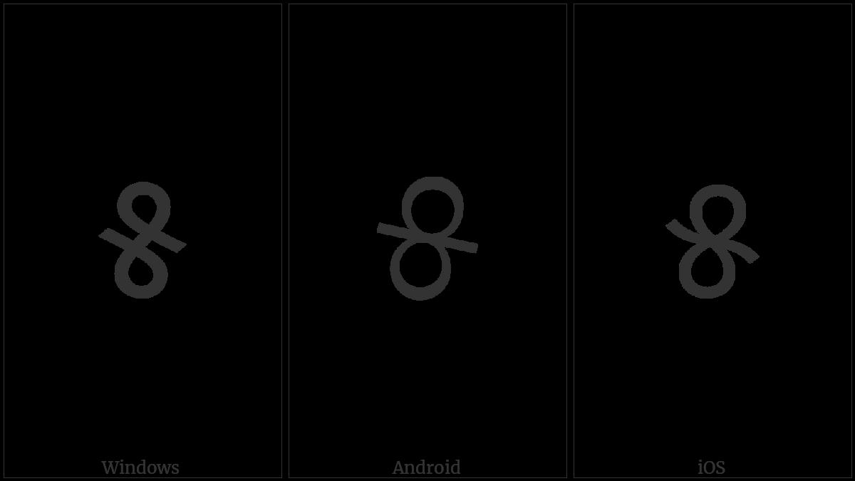 ORIYA DIGIT FIVE utf-8 character