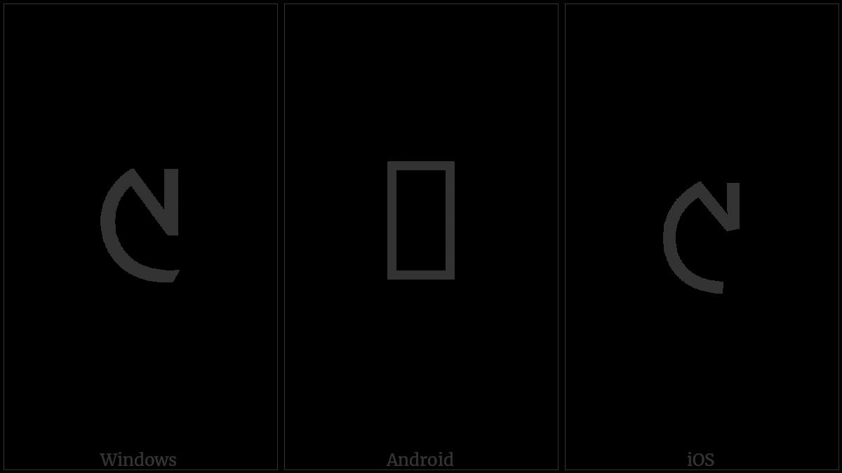 Oriya Digit Nine on various operating systems