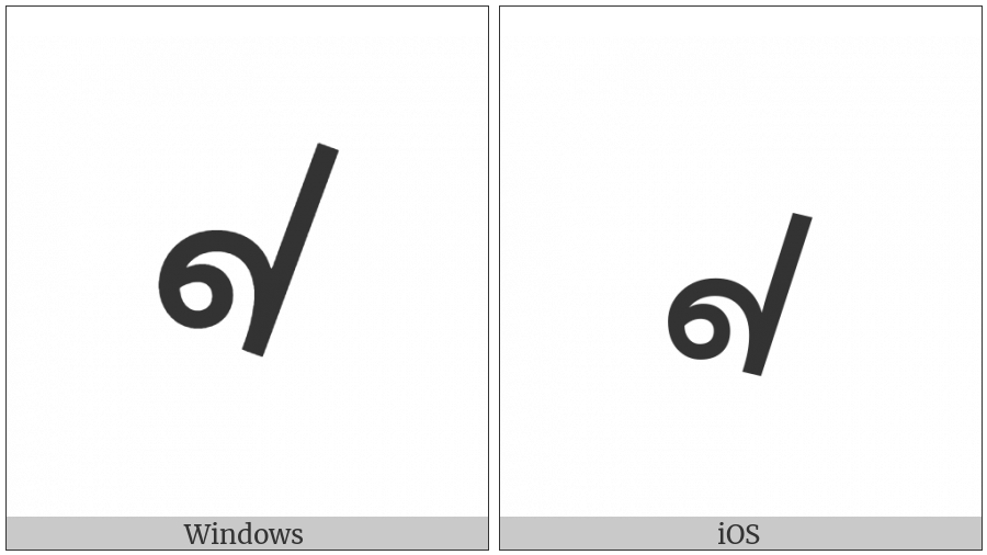 Oriya Fraction One Eighth on various operating systems