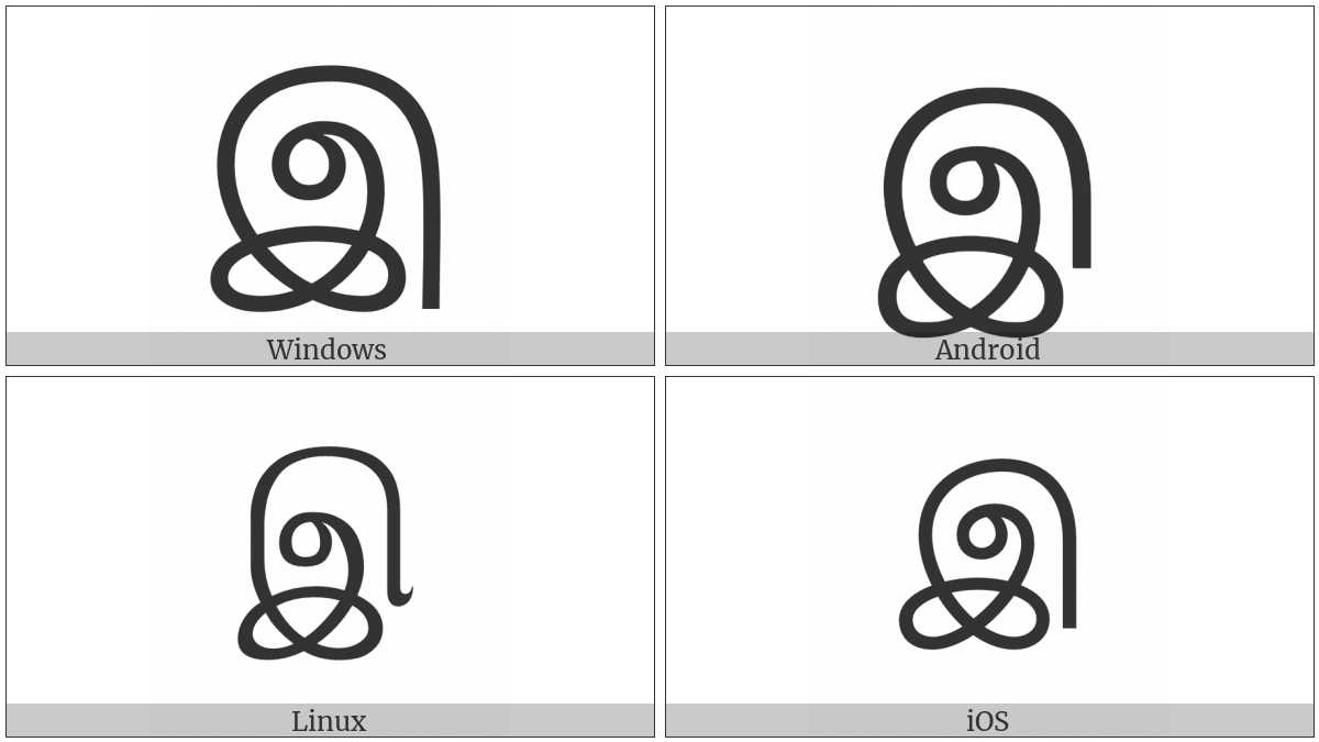 Tamil Letter I on various operating systems