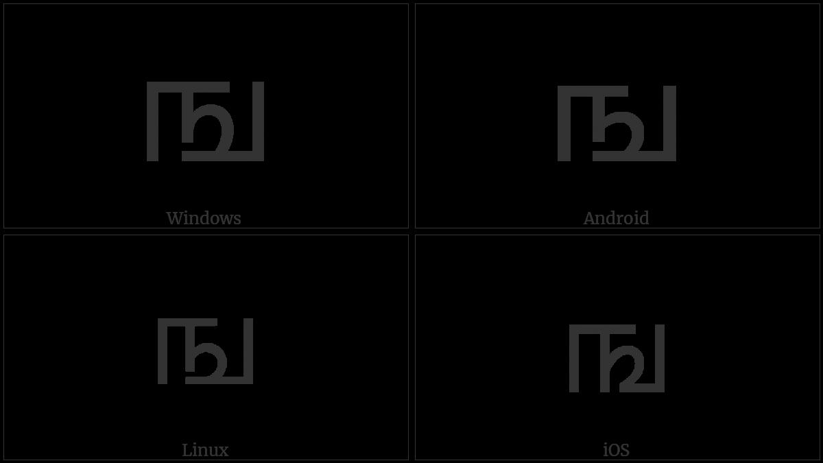 TAMIL LETTER NGA utf-8 character