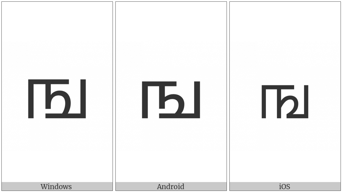 Tamil Letter Nga on various operating systems