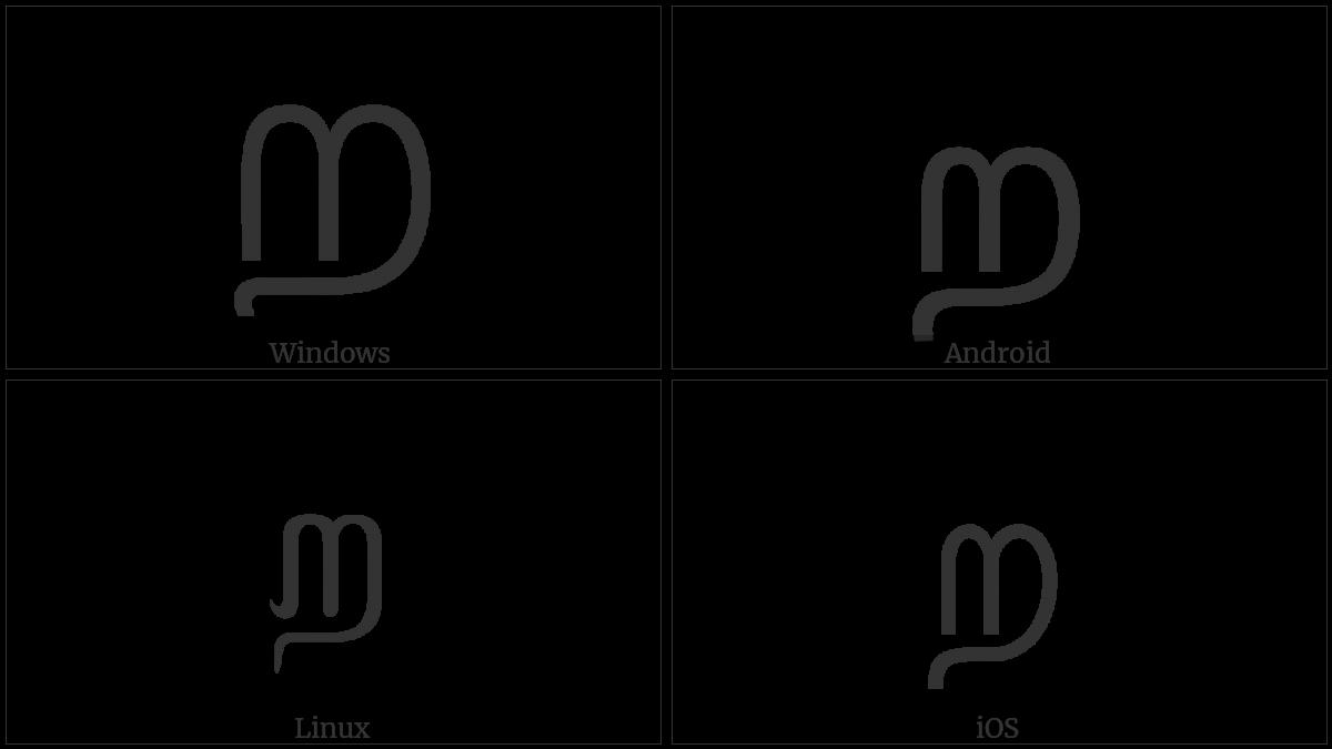 TAMIL LETTER RRA utf-8 character