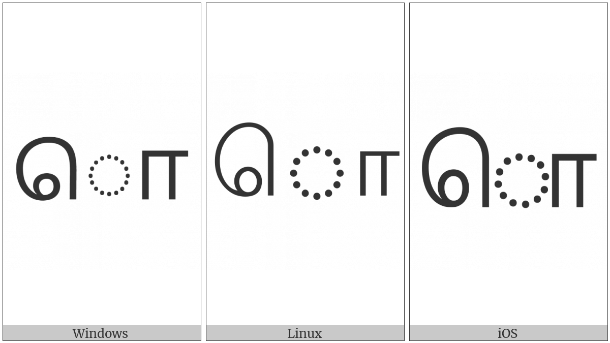 Tamil Vowel Sign O on various operating systems