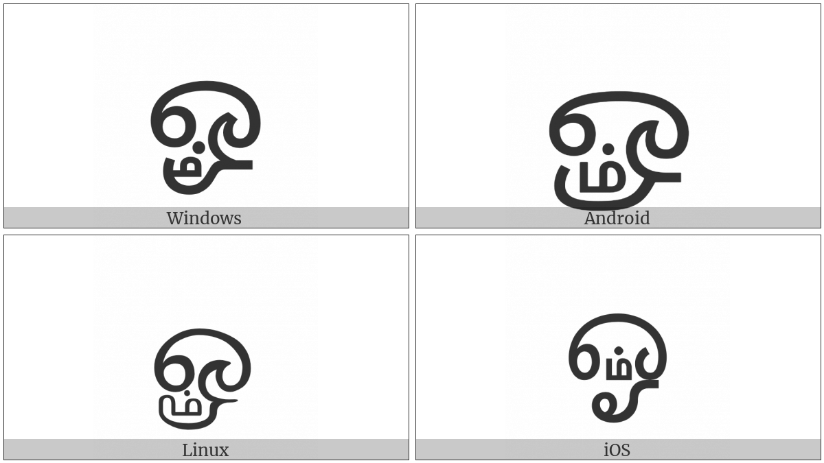 Tamil Om on various operating systems