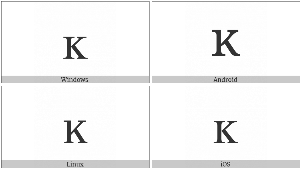 Latin Small Letter Kra on various operating systems