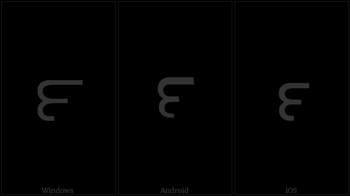 Telugu Digit Nine on various operating systems