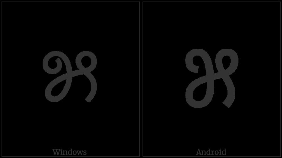 KANNADA DIGIT FIVE utf-8 character