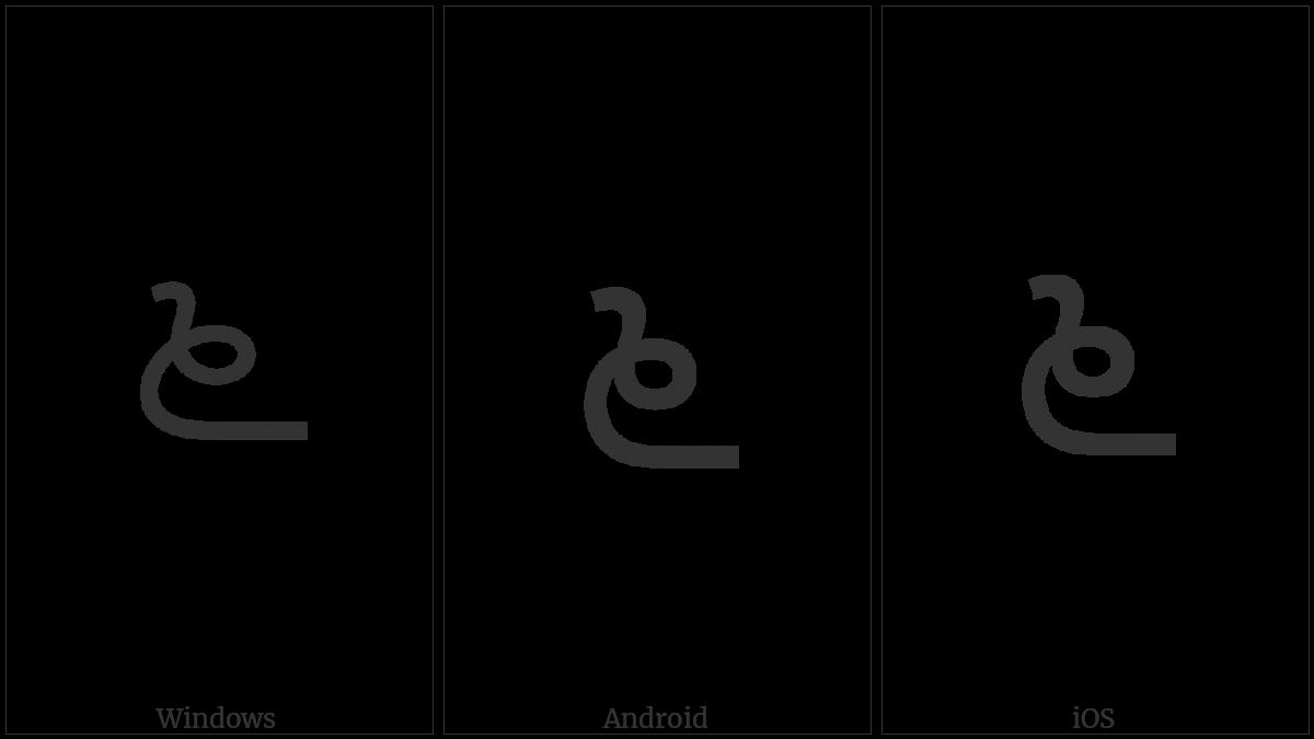 KANNADA DIGIT SIX utf-8 character