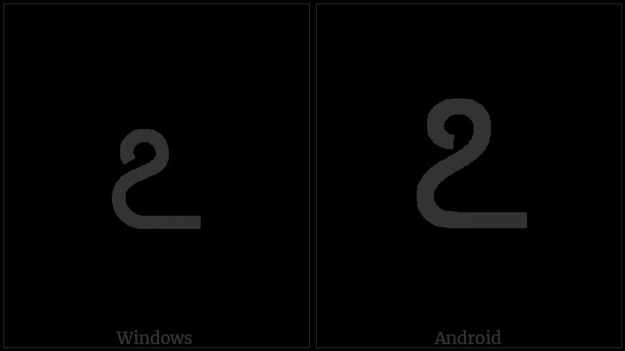 KANNADA DIGIT SEVEN utf-8 character