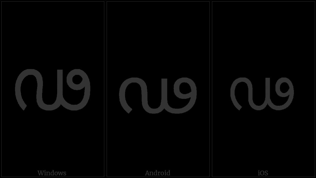 MALAYALAM LETTER DDHA utf-8 character