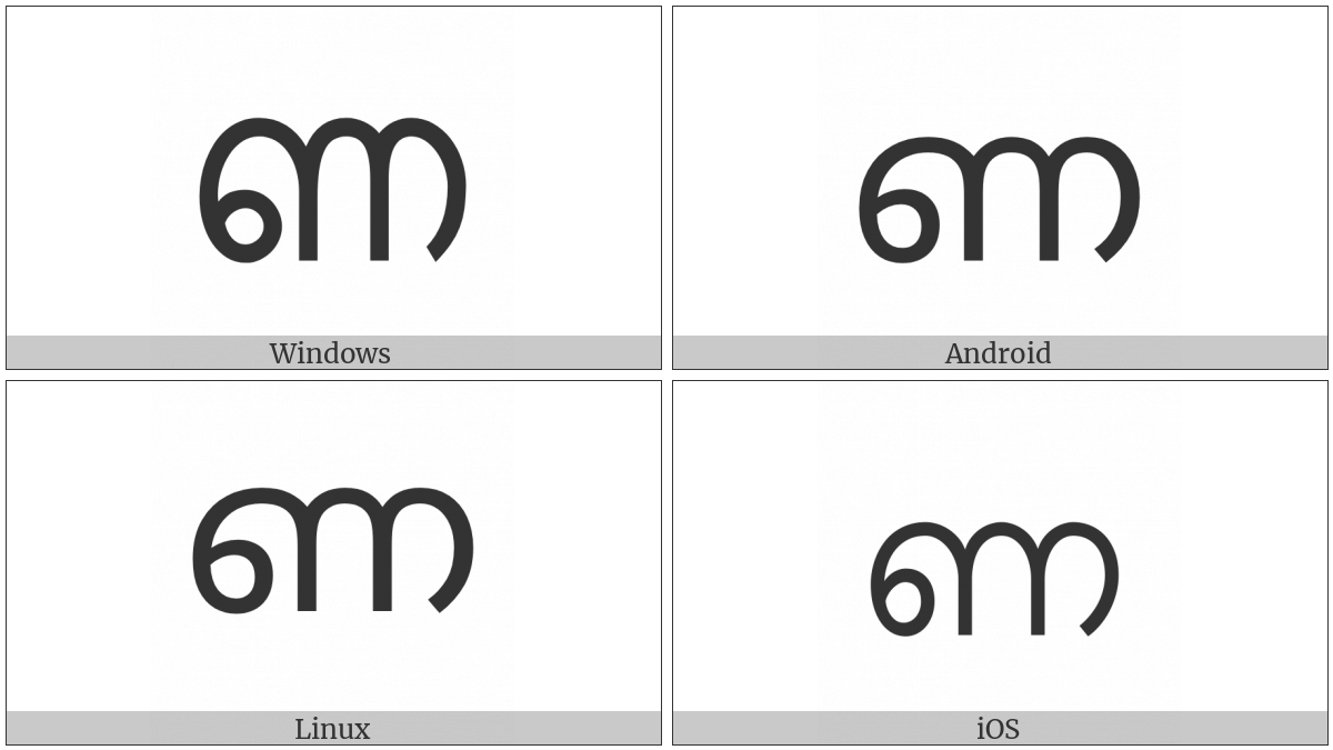 Malayalam Letter Nna on various operating systems