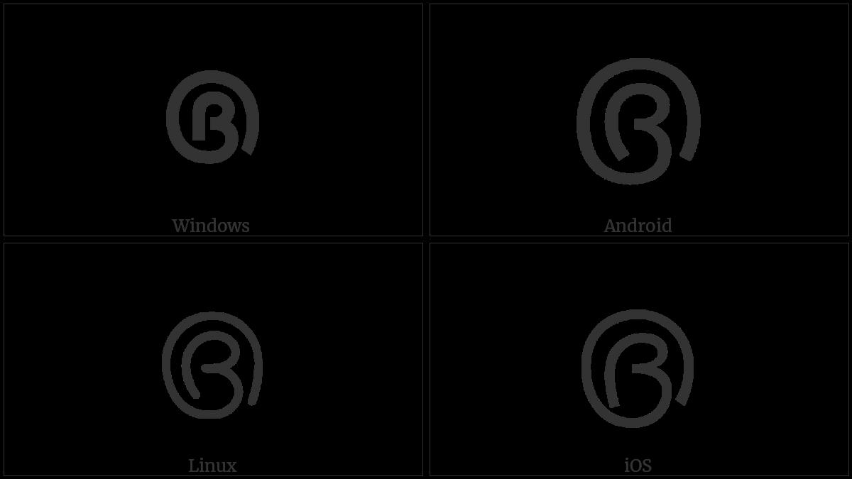 MALAYALAM DIGIT FIVE utf-8 character