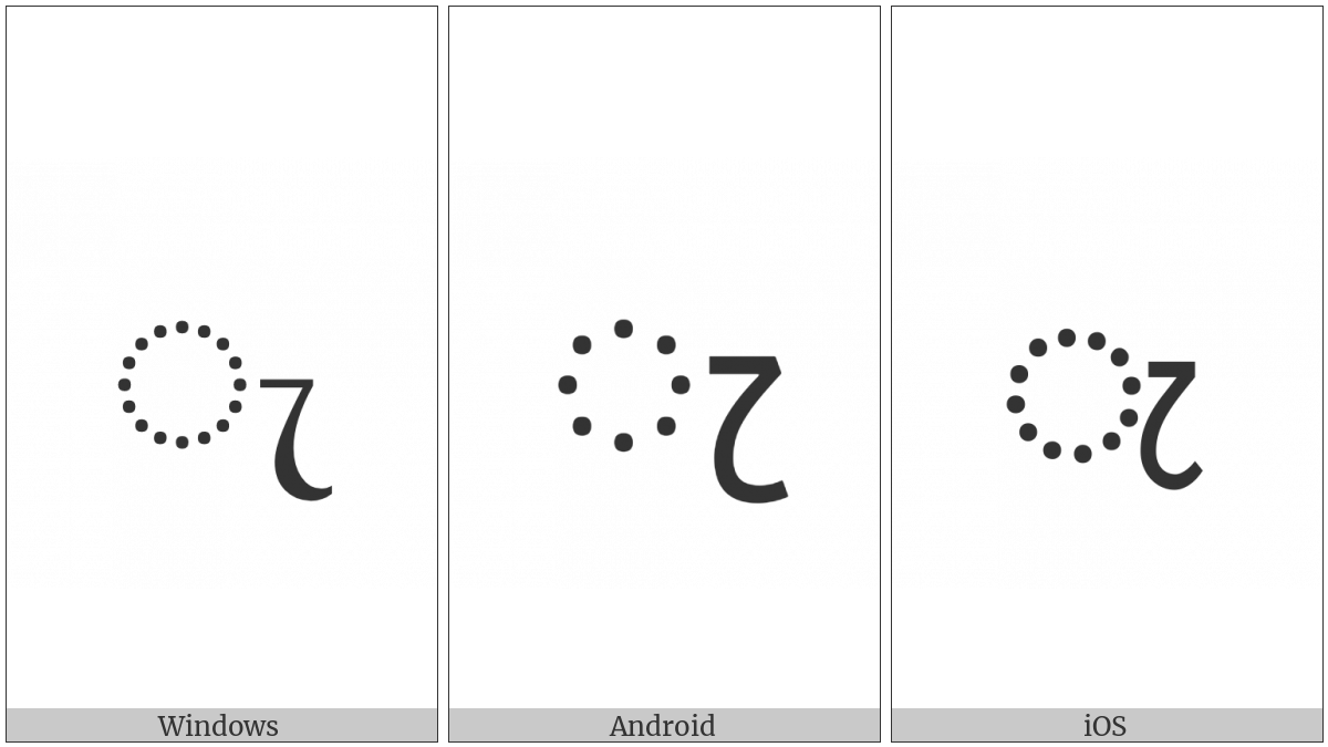 Sinhala Vowel Sign Ketti Aeda-Pilla on various operating systems
