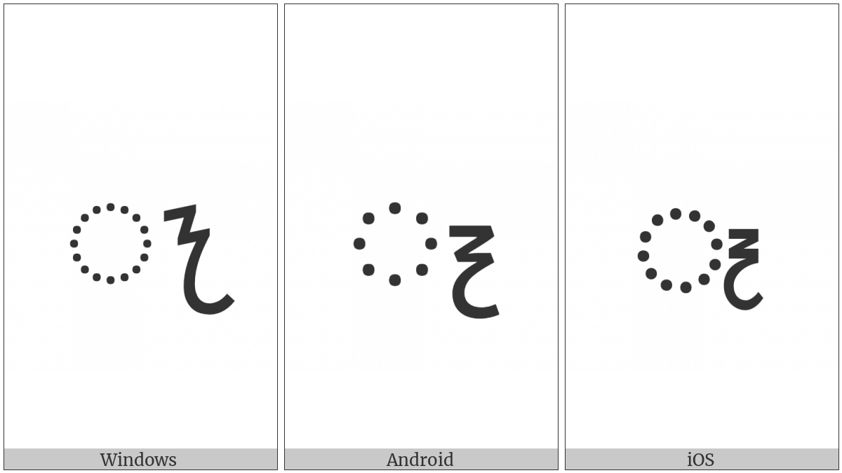 Sinhala Vowel Sign Diga Aeda-Pilla on various operating systems