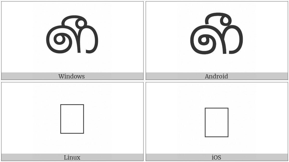 U+0DEF utf-8 character